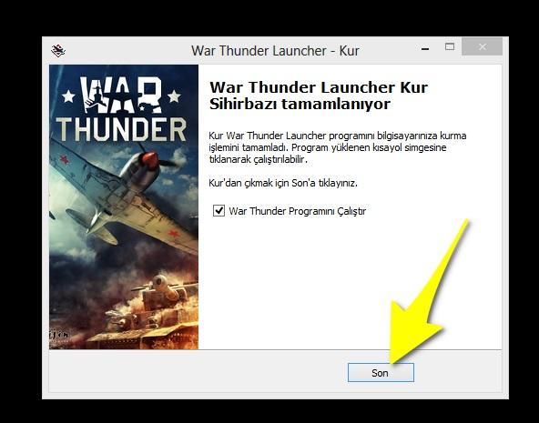 Как сделать скриншот на war thunder