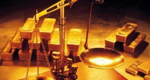 Altın Hesabı Nasıl Açılır?